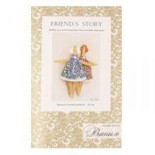 Набор для изготовления текстильной игрушки Friend's story, 32 см