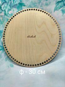 Дно для корзины круг 30 см фанера 3 мм